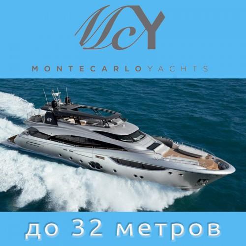 Купить яхту Monte Carlo
