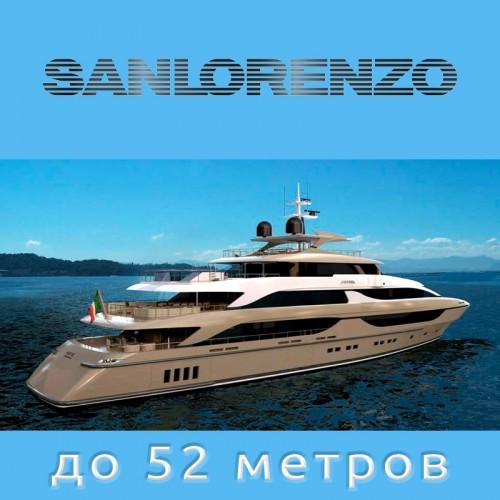 Купить яхту Sanlorenzo