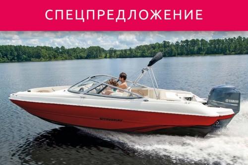 Stingray 204 LR купить со скидкой