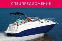 sale-stingray250cs-1