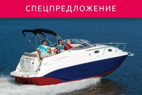 sale-stingray250cs-2